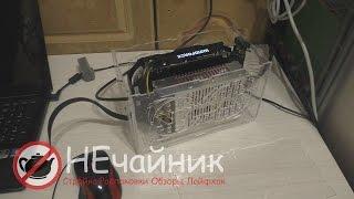 Внешняя видеокарта для ноутбука (EXP GDC) — HARDWAREGEEKS