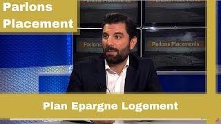 Plan Epargne Logement : comment et pourquoi en sortir ?