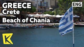 【K】Greece Travel-Crete[그리스 여행-크레타] 하냐, 광활한 해변이 있는 중세 도시/Beach of Chania/Port