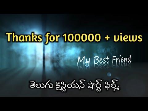 My Best friend - Latest Telugu Christian short film