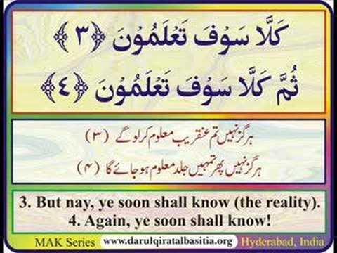 Surah muhammad pdf with urdu translation
