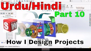 SolidWorks Complete Course in Urdu Hindi Part 10 | Designing a Complete Project