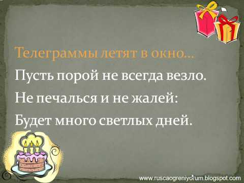 """Ирина Аллегрова - С днём рождения"""""""