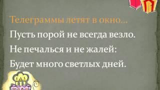 Ирина Аллегрова - С днём рождения'