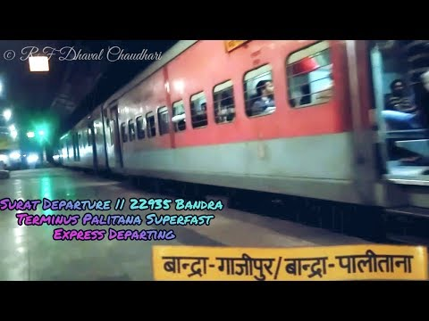 Surat Departure || 22935 Bandra Terminus Palitana Superfast Express