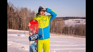 Где покататься на горных лыжах? Зимний отдых | Центр YES, Стризнево