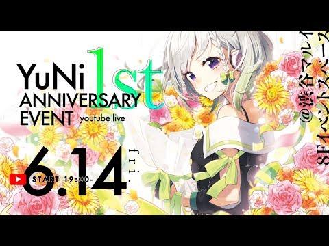 YuNi 1st ANNIVERSARY EVENT