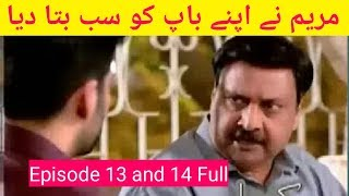 Kaisa Hai Naseeban Episode 13 and 14 Teaser Ary Digital Drama