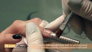Файбер-гель. Моделирование ногтей классической длины