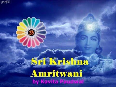 Sri Krishna Amritwani- Kavita Paudwal