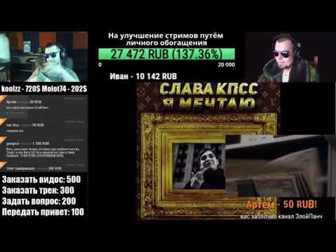 Лёха Медь и Витя CLassic слушают треки Славы КПСС(дисс на Окси) и Оксимирона(не говори ни слова) и