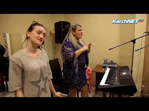 Талантливая Керчь: репетиции