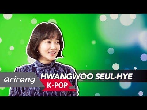 [Showbiz Korea] Actress HWANGWOO SEUL-HYE(황우슬혜) Interview