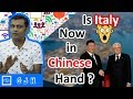 Italy joins China's New Silk Road project. Is Italy now in Chinese Debt-trap diplomacy?