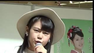 堀優衣『ごめんね』高橋真梨子 天才美少女歌姫女子高生16歳