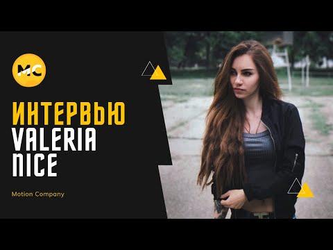 Валерия Найс - о сериалах, победе на «Machinima Awards» и фильме