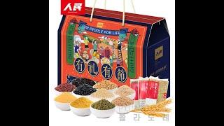 SP 0207중국 식품 인민 잡곡 오곡 10종 곡물 선…