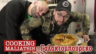 Cooking Maliatsis - 69 - Γαλακτομπούρεκο