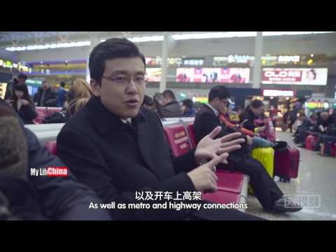 My Life, My China - How far has China's railway system gone? 登上归途的绿皮车