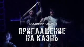 Театр МИЗАНТРОП -