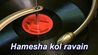 Tu jo mere hamesha kol Re-composed by Haider Bazmi