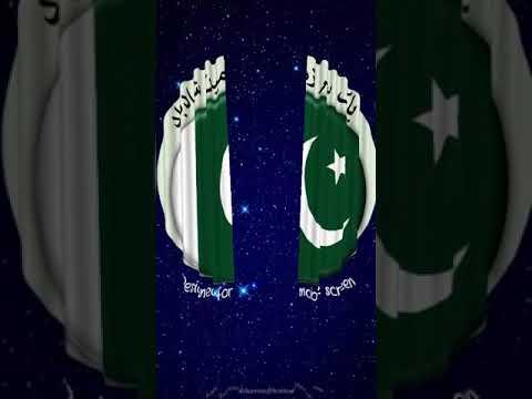 Komi tarana in Pakistan