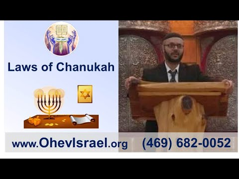 11/21/17  Laws of Hanukkah