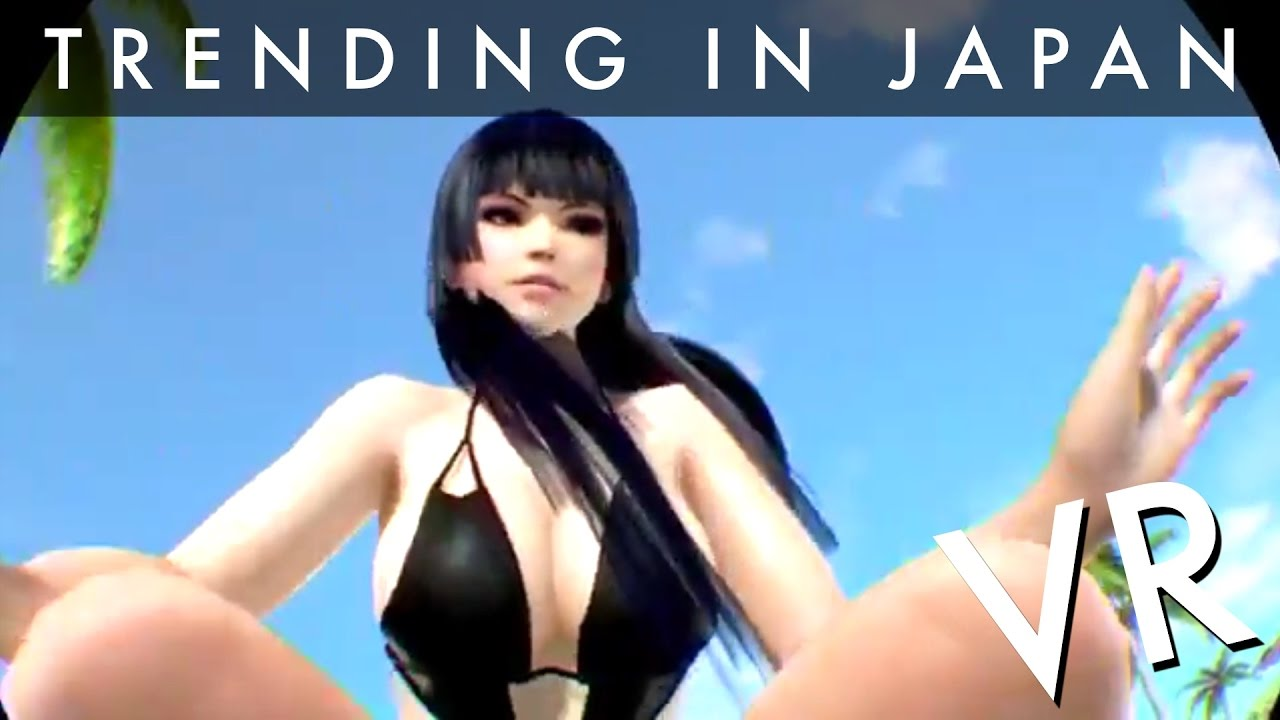 premiumhentai mick Dead or Alive VR is Absolutely NSFW