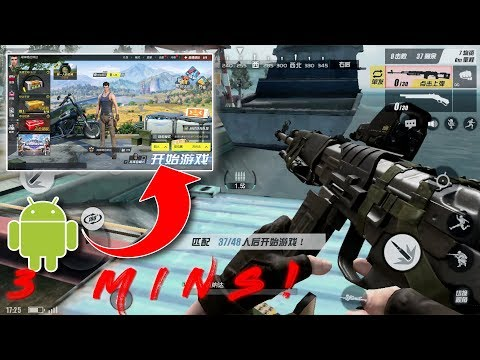 HOW TO DOWNLOAD ROS FPS MODE ON ANDROID IN 3 MINS !