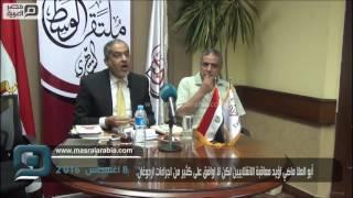مصر العربية | أبو العلا ماضي اؤيد معاقبة الانقلابيين لكن لا اوافق على كثير من اجراءات اردوغان.