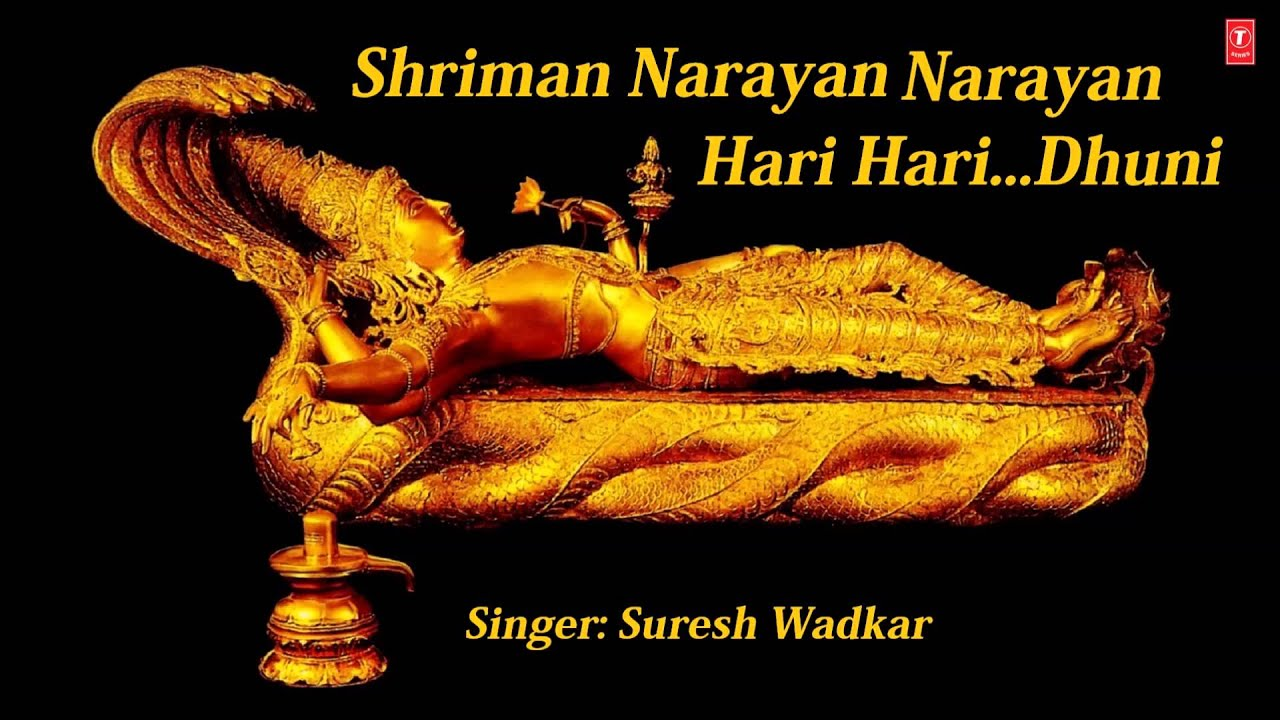 Shriman Narayan Narayan Hari Hari  Dhuni By Suresh Wadkar Full Audio Song