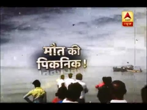 Sansani: Maharashtra boat tragedy which led to life of 40 school children in danger