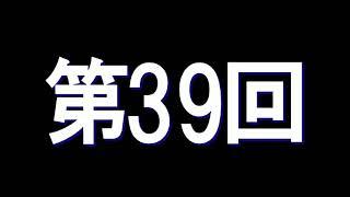 全身ラジオ キヨ レトルト Kis-My-Ft2 キスマイ 宮田俊哉.