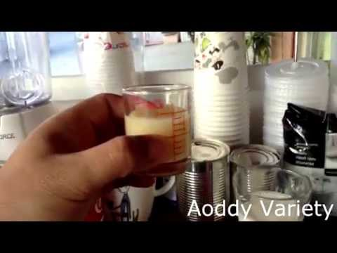 Easy Iced Coffee (latte) กาแฟลาเต้