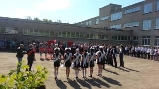 Последний звонок 2015 Нефтегорск Школа №3