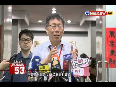 Farglory says Taipei government's greed is behind dome problems