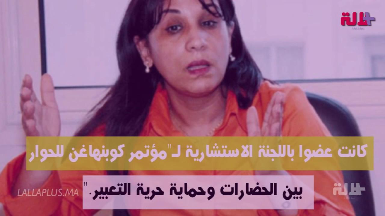أمينة بوعياش..مسار حقوقية  اصبحت رئيسة للمجلس الوطني لحقوق الانسان