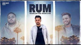 RUM (Regular Use Medicine) By Meet Hundal    Deep Jandu    Bamb Beats    Latest Punjabi Song 2017
