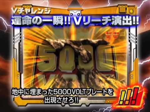 型破りのNEWヒーロー!コン・バトラーVが超電磁スペックで登場!!スペック詳細を解説するロングバージョン.