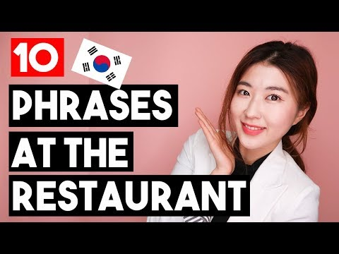 Top 10 Must-Know Korean Phrases At The Restaurant | 한국언니 Korean Unnie