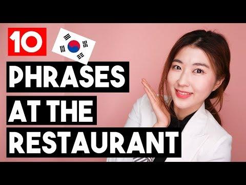 Top 10 Must-Know Korean Phrases At The Restaurant | 한국언니 Korean Unnie