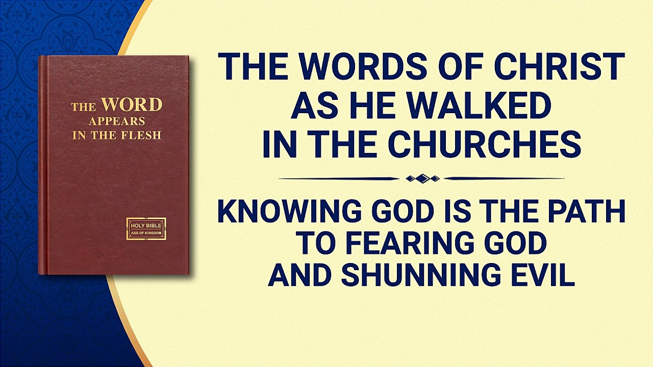 """The Word of God   """"Knowing God Is the Path to Fearing God and Shunning Evil"""""""
