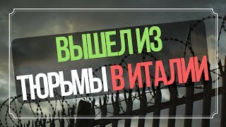видео Ипотечная программа «Ипотека зовёт!» от банка «ЮниКредитБанк» в Москве
