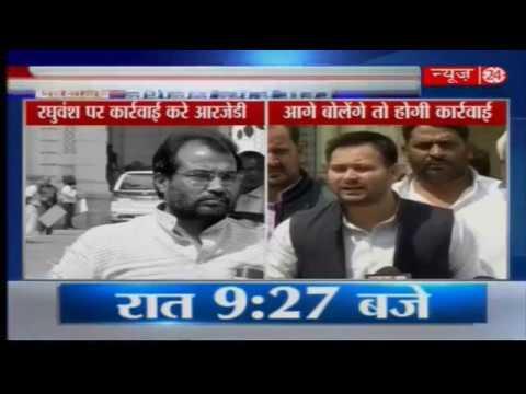 Rjd Leader Raghuvansh Prasad attacks on CM Nitish Kumar
