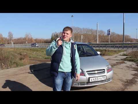 Фото к видео: Chevrolet Aveo 1.4. Супер бюджетный вариант для города! ЛёхаБаратрум.