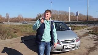 Chevrolet Aveo 1.4. Супер бюджетный вариант для города! ЛёхаБаратрум.