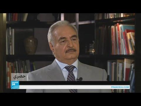 هل يقبل خليفة حفتر النقد في ليبيا؟  - نشر قبل 14 ساعة