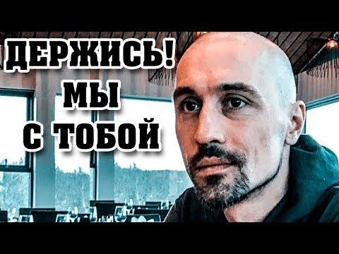 А ему всего-то 38 лет: Печальная весть о ДИМЕ БИЛАНЕ пришла россиянам