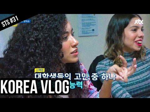 Lying On Korean National Television #SanJuanToSeoul EP. 31 #VLOG South Korea Vlog
