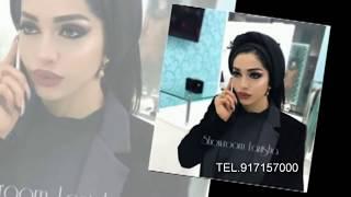 Шабнами Сураё - Имшаб мехом маст бишам (2018) HD